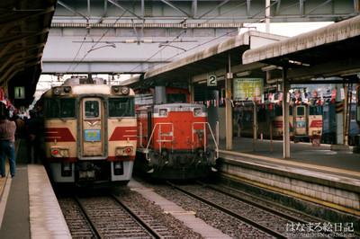 19860920_0011