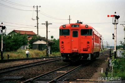 19860920_taisya18