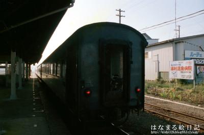19860925_0377