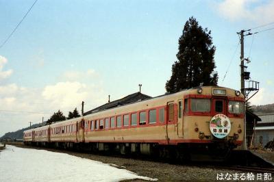 19850330-22.jpg