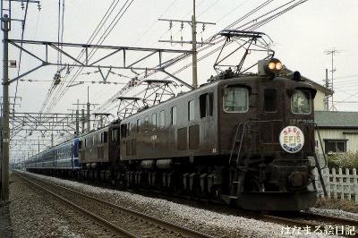 19850331-1.jpg
