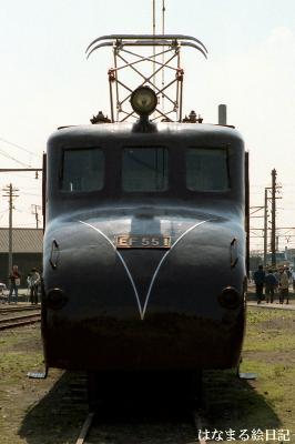 19850331-2.jpg