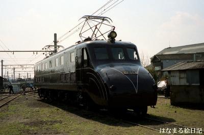 19850331-3.jpg