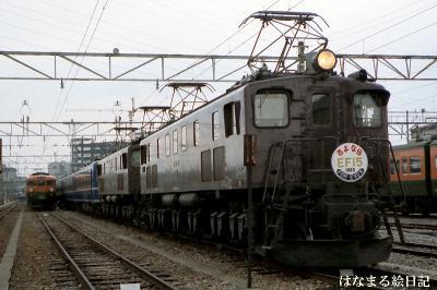 19850331-71.jpg