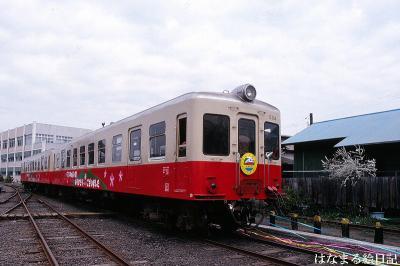19870331-3.jpg