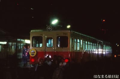 19870331-4.jpg