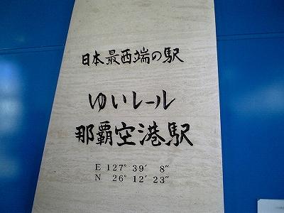 20070630183447.jpg