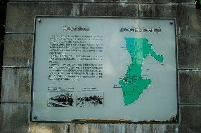沖縄070626 092