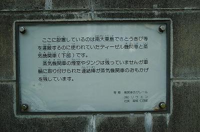 沖縄070626 095