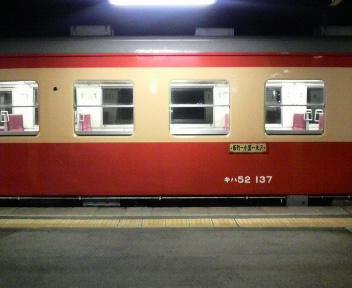 20081023220420.jpg