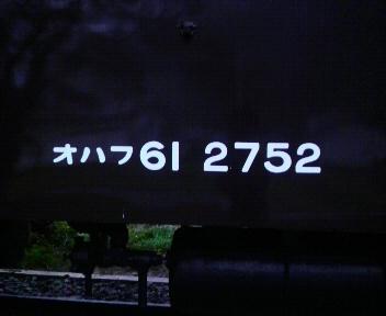 20081024182912.jpg