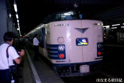 1985・09・06-1