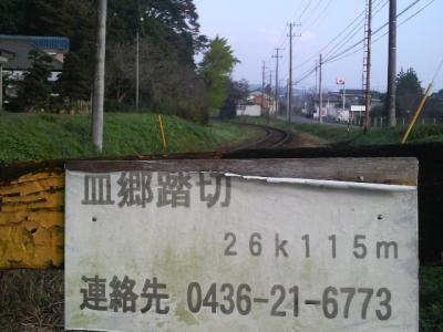 20091030080729