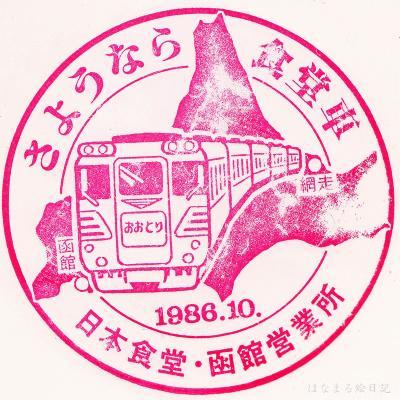 3028d-11.jpg