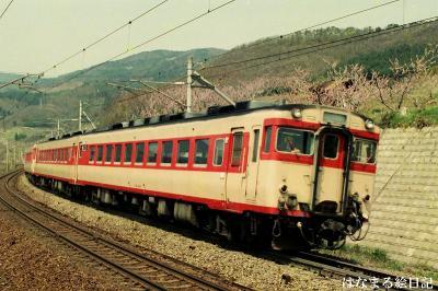 DC58+52-88.jpg