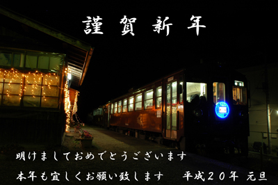 DSC_0560-1.jpg