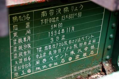 DSC_7192-s1.jpg