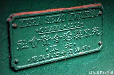 DSC_7193-s1.jpg