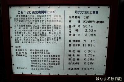 DSC_8259-1.jpg