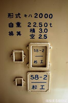 DSC_8314-1.jpg