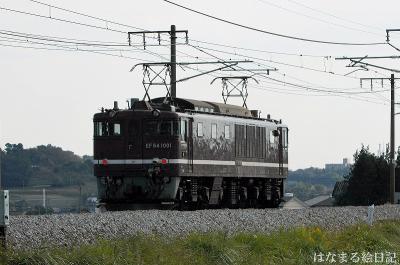 DSC_9750-s1.jpg