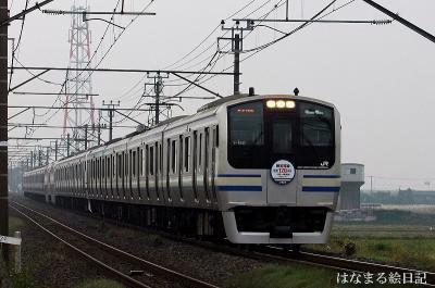 DSC_9902s.jpg