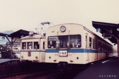 ichibata-1.jpg