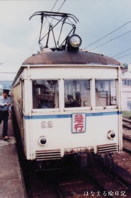 ichibata-3.jpg