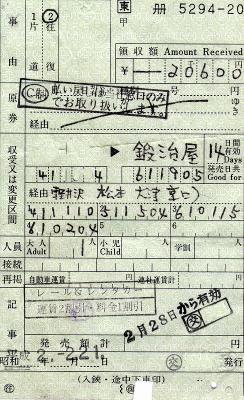 kajiya18-2.jpg