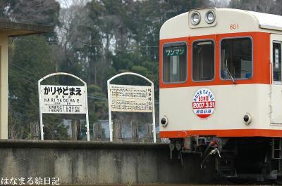 kashima20070327-021.jpg