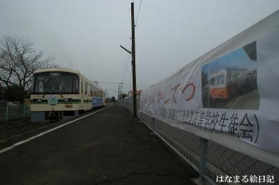 kashima20070327-035.jpg