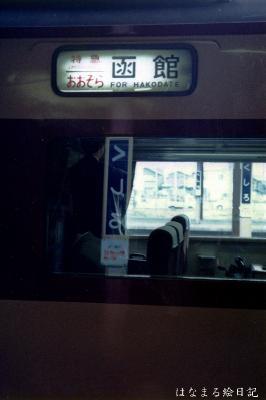 kushiro-2.jpg