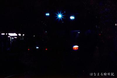 otaru-1.jpg