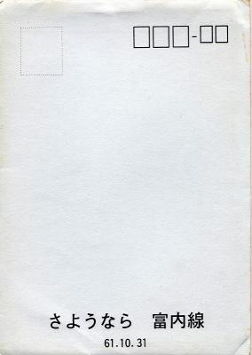 post-1.jpg
