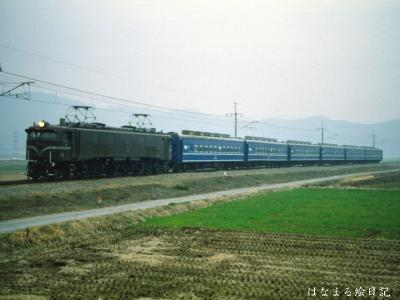 ryoumou1-6-1.jpg