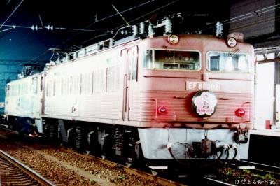 shimonoseki-1.jpg