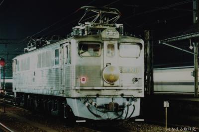 shimonoseki-2.jpg