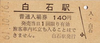 shiro-11.jpg