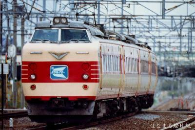 shiro7-1.jpg