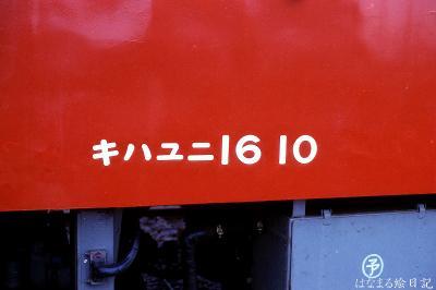 wakayama-39.jpg