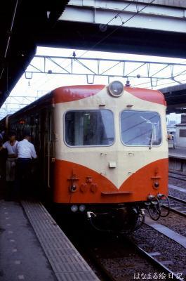 wakayama-48.jpg