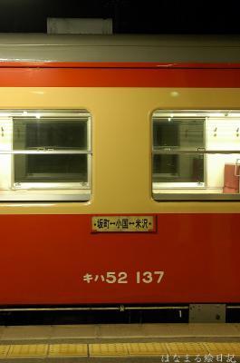 yonesaka1.jpg