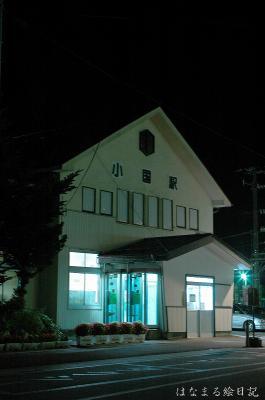 yonsaka13.jpg